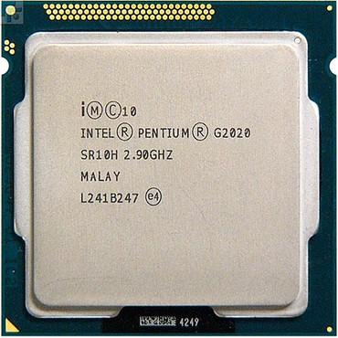 процессоры 2 1 2 5 ггц в Кыргызстан: Процессор Intel® Pentium® G2020 3 МБ кэш-памяти, тактовая частота 2,90