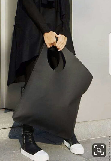 Torba sirina cm - Srbija: Odlicna, nova, ogromna torba,modernog izgleda.Visina na visljem delu