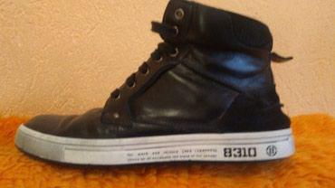 Muška obuća - Zrenjanin