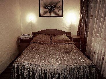 утеря гос номера бишкек в Кыргызстан: Гостиница!!!! Наша Гостиница расположена в центре города .К услугам го