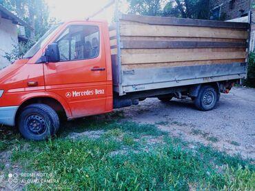 перевозки в Кыргызстан: Портер Региональные перевозки, По городу | Борт 2500 кг. | Переезд