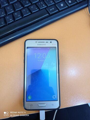 J2 prime - Azərbaycan: İşlənmiş Samsung Galaxy J2 Pro 2018 8 GB qızılı