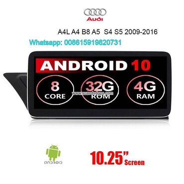 Audi A4 A4L B8 A5 S4 S5 Car radio navigation GPS android Model