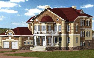 Аренда дома посуточно в Кыргызстан: Аренда Дома Посуточно от собственника: 300 кв. м, 4 комнаты