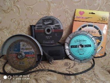 shvejnye-mashinki-3 в Кыргызстан: Болгарка + 3 диска в комплекте. Прозводство Англия. Прошу 4300 сом