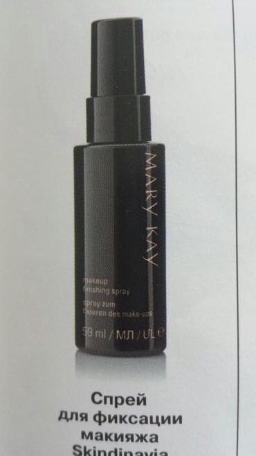Спрей для фиксации макияжа Skindinavia от в Бишкек