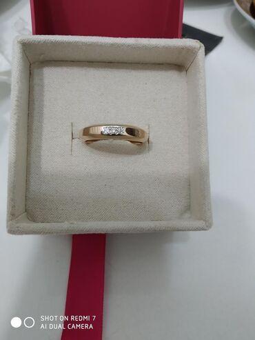Кольцо с бриллиантами, добротное литое, красное золото 585 пробы