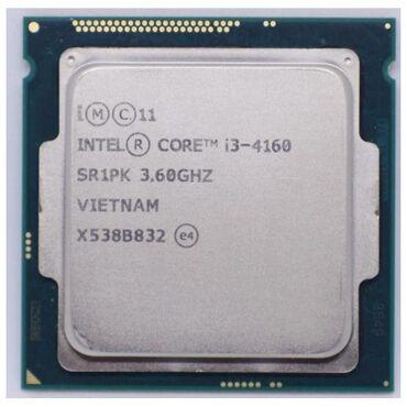 Процессор для пк. На lga 1150 сокет core i3-4160 (2 ядра; 4 потока). Ц