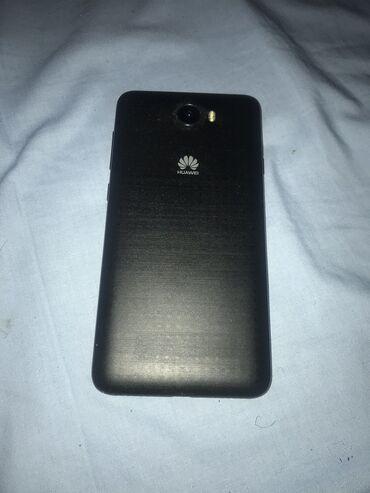 Huawei ascend y530 - Srbija: Prodaja ili zamena