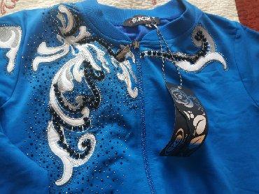 Спортивный костюм турецкого производства - Кыргызстан: Продаю спортивный костюм.40р.Турция.по 2700с