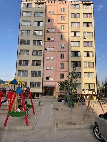 теплый пол электрический цена в бишкеке в Кыргызстан: Индивидуалка, Студия, 45 кв. м Теплый пол, Бронированные двери, Лифт