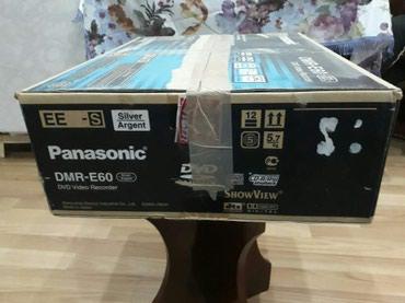 Bakı şəhərində Panasonic E60 birinci ve axrinci buraxilisdi sonra buraxilmayib.