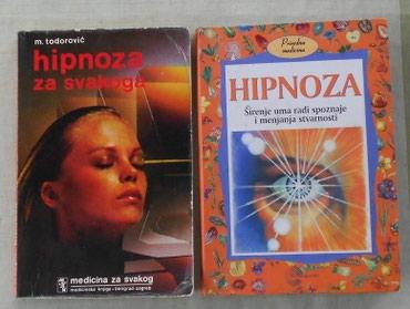 Knjige, časopisi, CD i DVD | Loznica: HIPNOZA – Širenje uma radi spoznaje i menjanja stvarnosti Đilberto