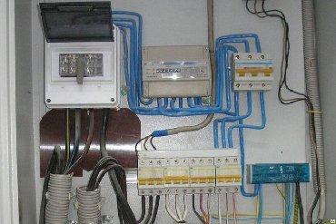 электрик вахта в Кыргызстан: Электрик арзан чалгыла