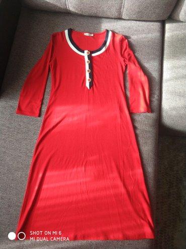Новое трикотажное, легкое платье. в Лебединовка