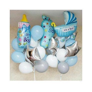 Гелиевые шары, воздушные шарики от 65 в Бишкек