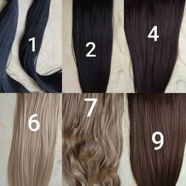 U pitanju je visoko kvalitetna fiber dlaka iliti kanekalon, kosa prve