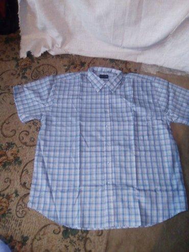 Muška odeća | Varvarin: Nova muska kosulja sa kratkim rukavima velicinaxxl 45,46