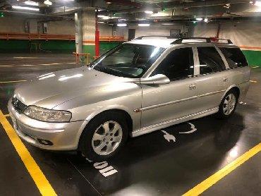 opel astra g classic в Кыргызстан: Opel Vectra 2002