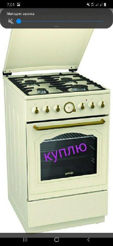 Холодильники в Кыргызстан: Б/у Трехкамерный Белый холодильник Caso