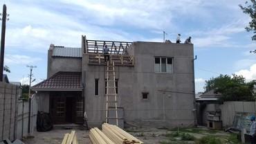 Крыша кач. гор в Бишкек