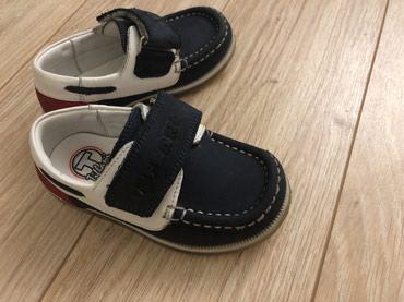 Кожаная нескользящая обувь от Tiflant.22 в Бишкек