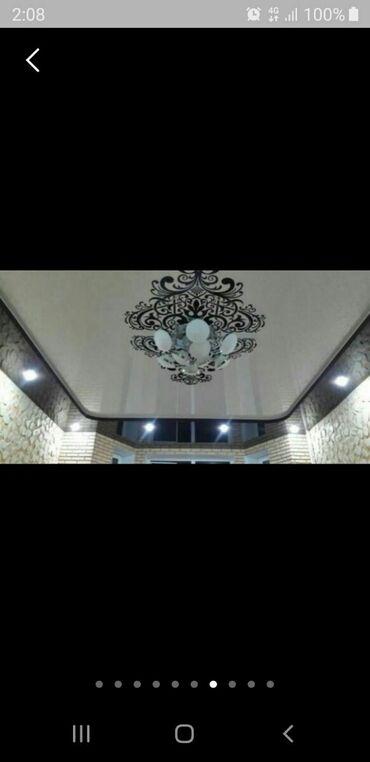 Услуги - Балыкчы: Натяжные потолки   Глянцевые, Матовые, 3D потолки   Монтаж, Гарантия, Бесплатная консультация