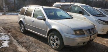 Volkswagen Jetta 2003 в Бишкек
