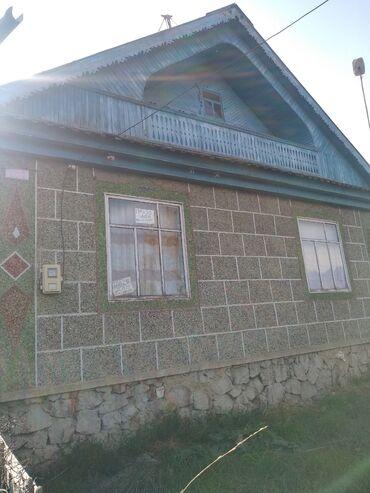 Недвижимость - Теплоключенка: 16 кв. м 5 комнат, Подвал, погреб