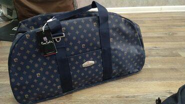 Продаются дорожные сумки от брэнда Pierre Cardin. Оригинал от брэнда.в