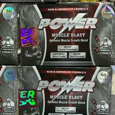 Power  Для набора веса