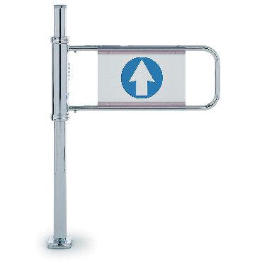 Swing Gate turniket Bu tip turniketler esasen holding binalarinda, VIP