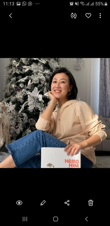 Корейская косметика премиум класса Прямая доставка с КореииТовары