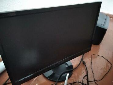 Продается офисный компьютер в комплекте: системный блок, монитор