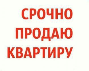 Нижний джал 106 серия 2 этаж не угловая в Бишкек