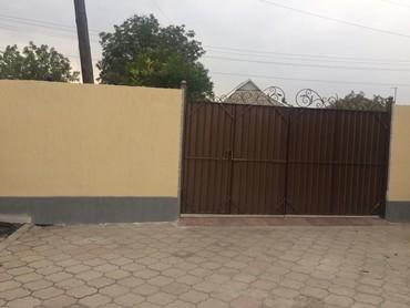 Продам Дома от собственника: 150 кв. м, 4 комнаты