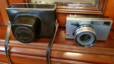 рабочий фотоаппарат в Кыргызстан: Фотоаппарат Зоркий 10, рабочий с чехлом. Отличная деталь интерьера