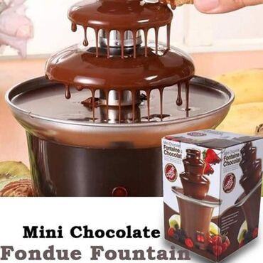 Ostalo   Bela Palanka: PONOVO DOSTUPNO Čokoladna fontana sa 3 nivoa CENA 1850 DINNije lako