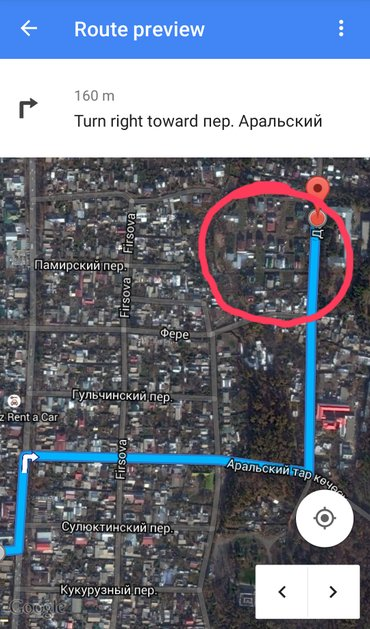 Участок 4 сотки в районе улиц в Бишкек