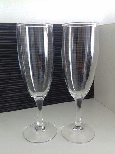 Dve čaše za šampanjac.  Nisu oštećene. Stanje : perfektno  - Palic