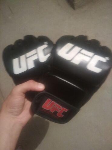 Меняю на боксерские перчатки
