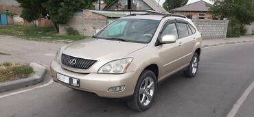 Lexus RX 3.3 л. 2003