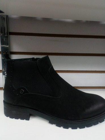 Другая мужская обувь - Кок-Ой: Челси с замком. Есть из нубукаи из кожи. Производство Турция. На