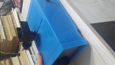 проектор-hdmi в Кыргызстан: Проэктор(фильмоскоп) с диафильмами (138 штук)