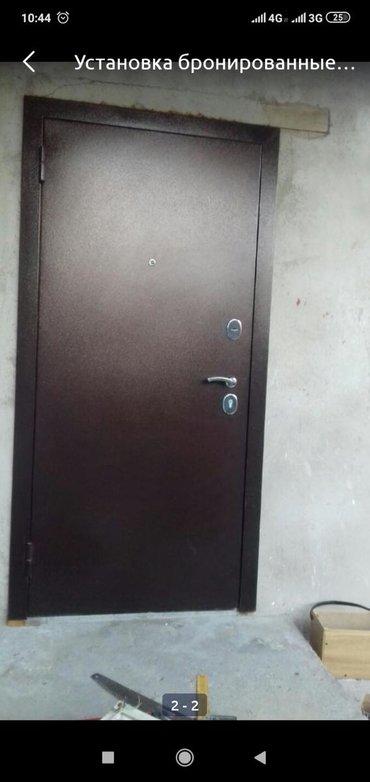 фермы металические в Кыргызстан: Качественное изготовление и покраска полимером бронированных дверей