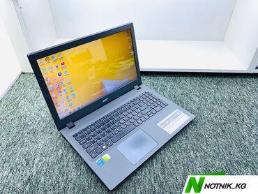 распродажа платьев больших размеров в Кыргызстан: Ноутбук AcerВ наличии и на заказ-модель-Aspire E5/573-процессор-core