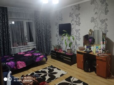 декоративные наволочки лен в Кыргызстан: Продается квартира: 2 комнаты, 52 кв. м