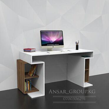 Стол | Компьютерный | Нераскладной
