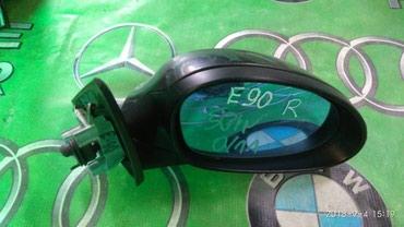 бмв 5 бу в Кыргызстан: Зеркало заднего вида правое на БМВ Е90автозапчасти на заказ,бу