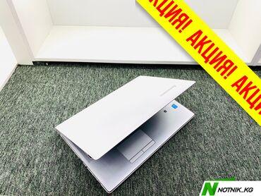 Акция-акцияНоутбук Lenovo-модель-Z50-70-процессор-core